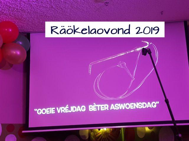Räökelaovond 2019